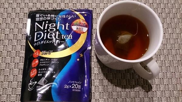 Top 3 loại trà giảm cân tốt nhất